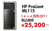 HP ProLiant ML115